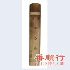 2009年福今2000克竹筒生态茶