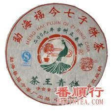 2009年福今3000克茶王青饼
