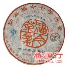 2009年福今400克古树春芽青饼