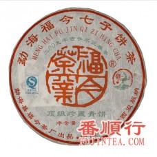 2009年福今400克顶级珍藏青饼