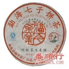 2009年福今400克顶级茶王青饼