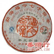 2009年福今357克茶王青饼