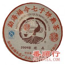 2009年福今357克精品熟饼