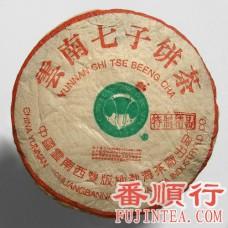 2002年357克班章特制精品青饼