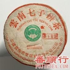 2002年357克班章茶王青饼