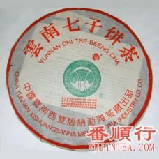 2002年357克班章2号青饼