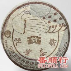 2003年357克孔雀青饼