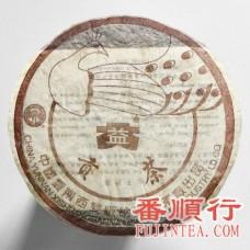 2003年200克孔雀熟贡饼(灰)