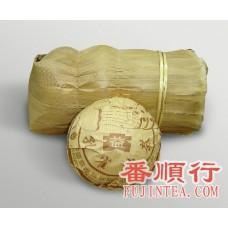 2003年250克孔雀熟沱(竹)