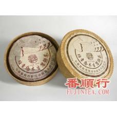 2004年1000克×2班章珍藏熟饼