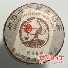 2005年357克曼吕熟饼