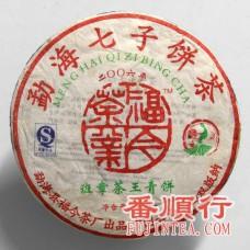 2006年400克班章茶王青饼