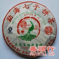2006年357克大曼吕精品青饼