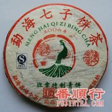 2006年357克班章顶级特制青饼