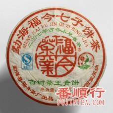 2007年357克项级古树茶王