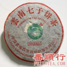 2000年200克班章青贡饼