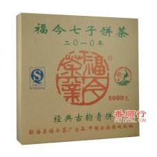 2010年福今5000克经典古韵青饼