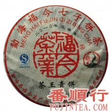 2010年福今357克茶王青饼
