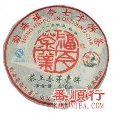 2010年福今400克茶王春芽青饼