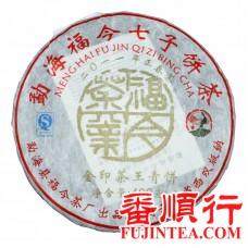 2011年福今400克金印茶王青饼