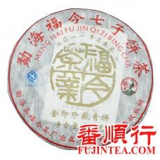 2011年福今400克金印珍藏青饼