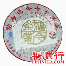 2011年福今400克茶王春芽青饼