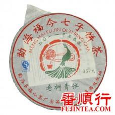 2011年福今357克老树青饼
