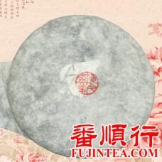 2006年福今1000克棉纸包旧青饼