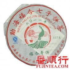 2011年357克福今青饼