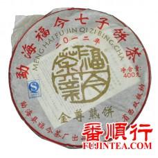 2012年福今400克金尊熟饼