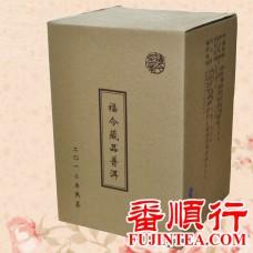 2012年福今500克藏品普洱(熟茶)
