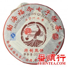 2012年福今357克特制熟饼