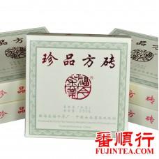 2012年福今250克珍品方砖(熟茶)