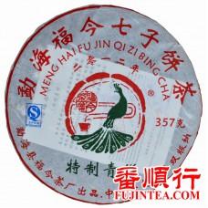 2012年福今357克特制青饼