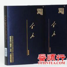 2012年今大福1000克金九青砖