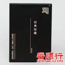 2012年今大福1000克经典珍藏青砖