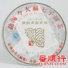2012年今大福357克国韵茶王青饼