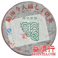 2012年今大福357克特优青饼