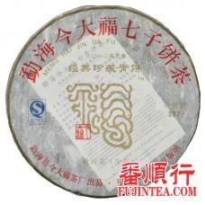 2012年今大福357克经典珍藏青饼
