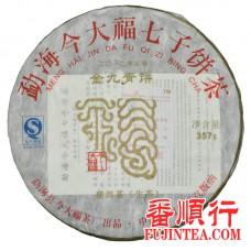 2012年今大福357克金九青饼