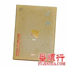 2013年今大福1000克大韵青砖