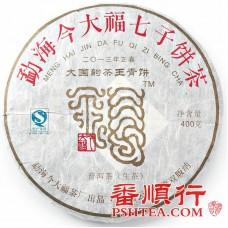 2013年今大福400克大国韵茶王青饼