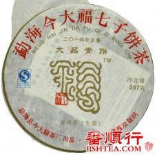 2014年今大福357克大品青饼