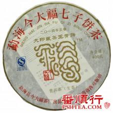 2014年今大福400克大印藏茶王青饼