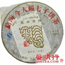 2014年今大福357克品正青饼