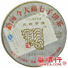 2014年今大福357克大韵青饼