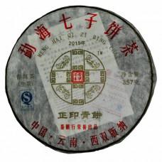 2015年番顺茶业357克正印青饼