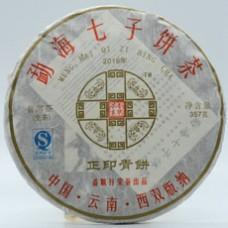 2016年番顺茶业357克正印青饼