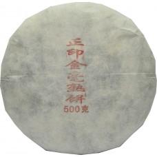 2015年番顺茶业500克正印金毫熟饼