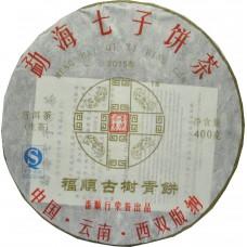2015年番顺茶业400克福顺古树青饼
